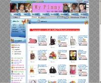 มายพิมมี่ - mypimmy.com