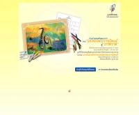 มูลนิธิไทยคม - thaicomfoundation.org