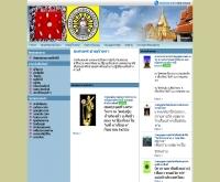 ชมรมพระธาตุล้านนา - pratatlanna.com