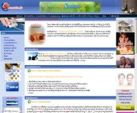 สมาร์ทโซลูชัน - smartsolution.biz