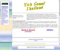 เกาะสมุยดอทเอ็นแอล - kohsamui.nl