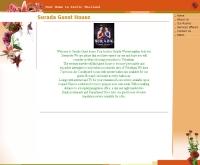 สุรดา เกสเฮ้าส์ - suradaguesthouse.com