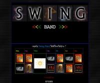 วงสวิง - swingband.th.gs