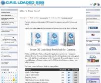 บริษัท คอมเน็ตซอฟต์ จำกัด - comnetsoft.com