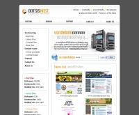 ดอทซิซโฮสต์  - dotsishost.com