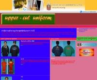 บริษัท อัพเพอร์คัทยูนิฟอร์ม จำกัด  - uppercutuniform.com