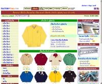 แจ็คเก็ตออนไลน์ดอทคอม - jacketonline.com