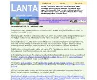 ลันตา ไอส์แลนด์ - lanta-islands.com