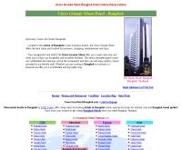 ทาวเวอร์อินน์โฮเต็ลแบงคอกดอทคอม - tower-inn-hotel-bangkok.com
