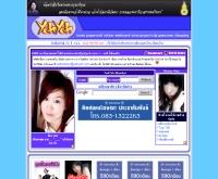 เยส เยส ดอทคอม - yehyeh.com