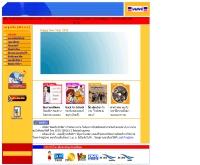 บริษัท วัฒนชัย มิวสิค อินเตอร์เนชั่นแนล จำกัด  - wmi.co.th