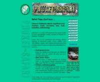 ภูเก็ตซาฟารีทราเวิลดอทคอม - phuket-safari-travel.com