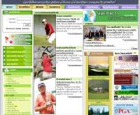 สมาคมกอล์ฟอาชีพแห่งประเทศไทย - pgathailand.com