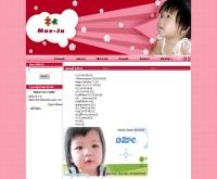 แม่จ๋าดอทคอม - mae-ja.com