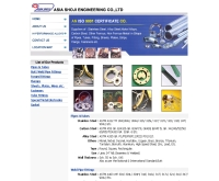 บริษัท เอเซีย โชจี้ เอ็นจิเนียริ่ง จำกัด - asiashojiengineer.com