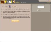 เมล์เอ็มไทย - mail.mthai.com