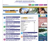 ไทยแลนด์เสิร์ทดอทคอม - thailand-search.com