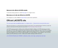 ลาคอสต์ - lacoste.com