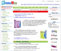 เว็บโฮสต์ดีดีดอทคอม - webhostdd.com