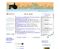 เว็บเกษตร มช.รุ่น34 - geocities.com/agri34