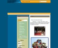 องค์การบริหารส่วนตำบลขามดอนหว่าน จังหวัดมหาสารคาม - donwan.go.th