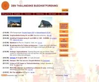 สมาคมชาวพุทธไทยในนอร์เวย์ - buddhistforbundet.no/thaibf