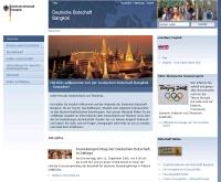 สถานเอกอัครราชทูตเยอรมนีประจำกรุงเทพฯ - bangkok.diplo.de/de/Startseite.html