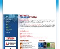 บริษัท โปรไดร์ฟ ซิสเต็ม จำกัด - prodrives.co.th