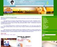 บริษัท วิชชุกรรังษี เดงกิ จำกัด  - cosmiclighting.com