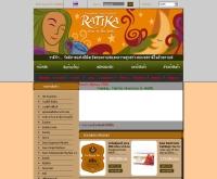ราติก้า - ratika.com