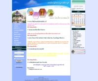 ฝ่ายการเงิน มหาวิทยาลัยมหามกุฏราชวิทยาลัย   - account.mbu.ac.th