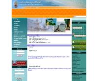 มหาวิทยาลัยมหามกุฏราชวิทยาลัย ศูนย์การศึกษาสงขลา  - songkhla.mbu.ac.th