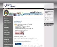 กองหอสมุดกลาง สำนักวิทยบริการและเทคโนโลยีสารสนเทศ  - arc.sru.ac.th