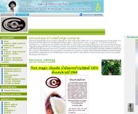 น้ำมันมะพร้าว - coconutoil-thailand.com