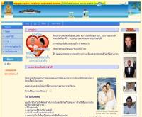 พบฝรั่งดอทคอม - popfarang.com