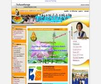 โรงเรียนชลกันยานุกูล - chonkanya.ac.th