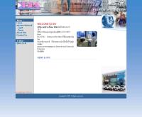 ซีอาร์ไอเอ ศูนย์ตรวจวิเคราะห์ทางการแพทย์ - ria.co.th