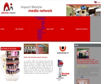 บริษัท แอบโซลูท อิมเพ็ค จำกัด - absolute-impact.com