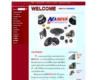 บริษัท นครสวรรค์ สยามโนวา (1985) จำกัด - nanovaspeaker.com