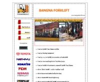 บางนา มอเตอร์ เซลส์ - bangnaforklift.com