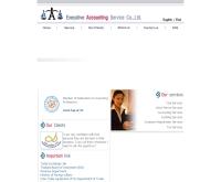 บริษัท เอคเซคคิวทีฟ บริการการบัญชี จำกัด - easthailand.com