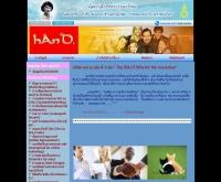 บริษัท เอช เอ เอ็น ดี จำกัด - handnet.biz