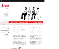 บริษัท ทรู คอร์ปอเรชั่น จำกัด (มหาชน)  - trueforlife.com