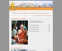 บุดดิซซึมไทยแลนด์ - buddhismthailand.com
