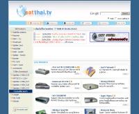 บริษัท พี .โฟน จำกัด - satthai.tv