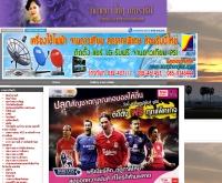 ห้างหุ้นส่วนจำกัด แสงทองโทรทัศน์ - sangthongsat.com
