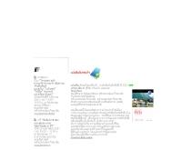 ศูนย์ศึกษาการพัฒนาสังคม คณะรัฐศาสตร์ จุฬาลงกรณ์มหาวิทยาลัย - csds.polsci.chula.ac.th