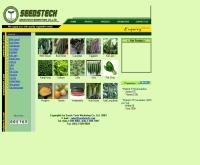 บริษัทซีดส์เทคมาร์เก็ตติ้งจำกัด - seedstech.com