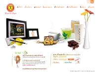 คอฟฟี่ทูสลิม - coffee2slim.com