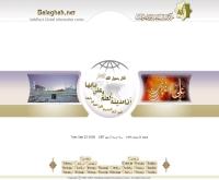 ถ้าตั้งภาคีกับอัลลอฮฺ - balaghah.net